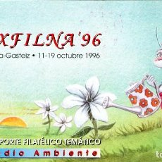 Sellos: PASAPORTE FILATELICO TEMATICO EXFILNA 1996 EN VITORIA (VER FOTOS) MUY INTERESANTE. Lote 206131383