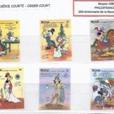 Selos: SELLOS WALT DISNEY SERIE CORTA. BEQUIA 1989. Lote 207085388