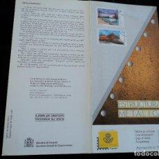 Sellos: INFORMACION FILATELICA DE CORREOS PUENTE DE VIZCAYA Y EL AVE MADRID-SEVILLA 1997. Lote 207178106