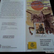 Sellos: INFORMACION FILATELICA DE CORREOS CENTENARIO MUERTEDEL CID CAMPEADOR 1999. Lote 207213141