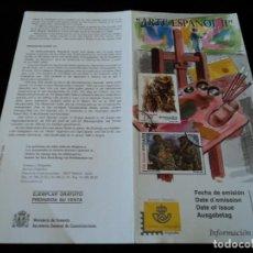 Sellos: INFORMACION FILATELICA DE CORREOS JOSE VELA ZANETTI 1999. Lote 207213263