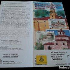 Sellos: INFORMACION FILATELICA DE CORREOS SAN MILLAN DE SUSO Y YUSO SAN MILLAN DE LA COGOLLA. Lote 207214935