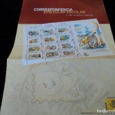 Sellos: INFORMACION FILATELICA DE CORREOS CORRESPONDENCIA EPISTOLAR EL SELLO 1999. Lote 207215307
