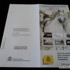 Sellos: INFORMACION FILATELICA DE CORREOS CABALLOS CARTUJANOS 1999. Lote 207215916
