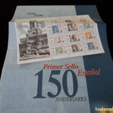 Sellos: INFORMACION FILATELICA DE CORREOS 150 ANIVERSARIO PRIMER SELLO ESPAÑOL 2000. Lote 207216216
