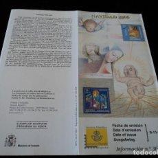 Sellos: INFORMACION FILATELICA DE CORREOS NAVIDAD 2000. Lote 207339362