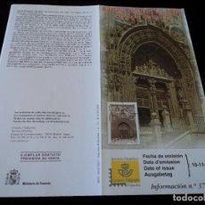 Sellos: INFORMACION FILATELICA DE CORREOS SANTA MARIA LA REAL 2000. Lote 207339395