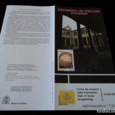 Sellos: INFORMACION FILATELICA DE CORREOS PARADOR DE PLASENCIA 2001. Lote 207340048