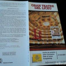 Sellos: INFORMACION FILATELICA DE CORREOS GRAN TEATRO DEL LICEO, 2001. Lote 207340561