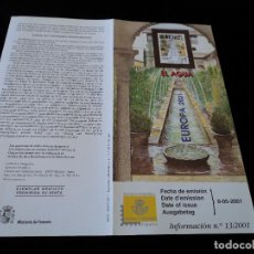 Sellos: INFORMACION FILATELICA DE CORREOS EL AGUA, 2001. Lote 207340688