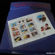 Sellos: INFORMACION FILATELICA DE CORREOS CORRESPONDENCIA EPISTOLAR HISTORIA DE ESPAÑA 2001. Lote 207341963