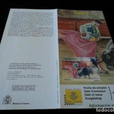 Sellos: INFORMACION FILATELICA DE CORREOS CURRO ROMERO 2001. Lote 207342030