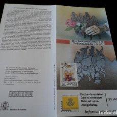 Sellos: INFORMACION FILATELICA DE CORREOS DIA DEL VOLUNTARIADO SOCIAL 2001. Lote 207342362