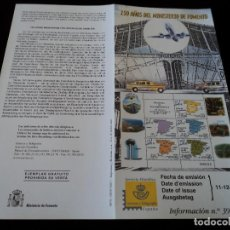 Sellos: INFORMACION FILATELICA DE CORREOS 150 ANIV, MINISTERIO DE FOMENTO 2001. Lote 207342478