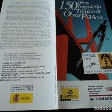 Sellos: INFORMACION FILATELICA DE CORREOS INGENIERIA TECNICA DE OBRAS PUBLICAS 2004. Lote 207752175