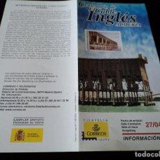 Sellos: INFORMACION FILATELICA DE CORREOS EL CABLE INGLES ALMERIA 2004. Lote 207752262