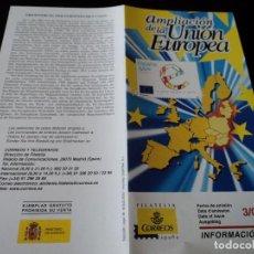 Sellos: INFORMACION FILATELICA DE CORREOS AMPIACION DE LA UNION EUROPEA 2004. Lote 207752492