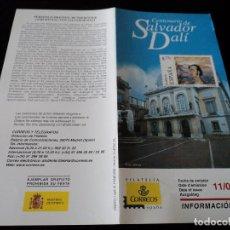 Sellos: INFORMACION FILATELICA DE CORREOS CENTENARIO DE SALVADOR DALI 2004. Lote 207752641