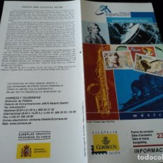 Sellos: INFORMACION FILATELICA DE CORREOS EXPOSICION MUNDIAL DE FILATELIA VALENCIA 2004. Lote 207753107