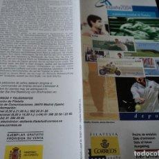 Sellos: INFORMACION FILATELICA DE CORREOS DEPORTES VALENCIA 2004. Lote 207753511