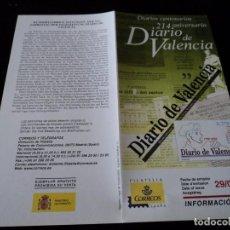 Sellos: INFORMACION FILATELICA DE CORREOS DIARIO DE VALENCIA 2004. Lote 207753758