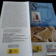 Sellos: INFORMACION FILATELICA DE CORREOS SALINAS MUSEO DE ANCLAS 2004. Lote 207754247