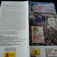 Sellos: INFORMACION FILATELICA DE CORREOS FIESTAS DE LA VIRGEN BLANCA VITORIA-GASTEIZ 2004. Lote 207754445