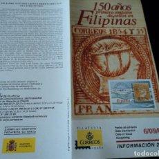 Sellos: INFORMACION FILATELICA DE CORREOS FILIPINAS 1ª EMISION DE SELLOS 2004. Lote 207754962
