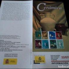 Sellos: INFORMACION FILATELICA DE CORREOS CERAMICA 2004. Lote 207755048