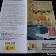 Sellos: INFORMACION FILATELICA DE CORREOS HERALDO DE ARAGON 2004. Lote 207755270