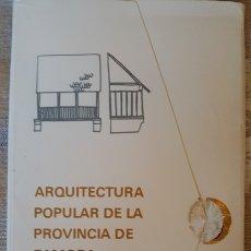 Sellos: COLECCION 17 SOBRES ARQUITECTURA POPULAR EN ZAMORA. NUMERADO. 1981 CAJA AHORROS PROV DE ZAMORA. Lote 208887057
