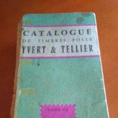 Sellos: CATALOGO DE TIMBRES POSTE - YVERT & TELLIER AÑO 1961. Lote 209022860
