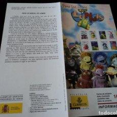 Sellos: INFORMACION FILATELICA DE CORREOS LOS LUNNIS 2005. Lote 209816820