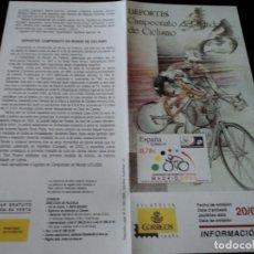 Sellos: INFORMACION FILATELICA DE CORREOS CAMPEONATOS DEL MUNDO DE CICLISMO 2005. Lote 209816935