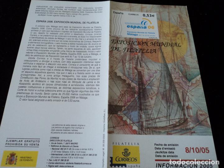 INFORMACION FILATELICA DE CORREOS EXPOSICION MUNDIAL DE FILATELIA MALAGA 2005 (Sellos - Material Filatélico - Otros)
