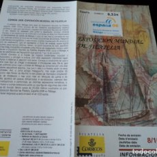 Sellos: INFORMACION FILATELICA DE CORREOS EXPOSICION MUNDIAL DE FILATELIA MALAGA 2005. Lote 209816995