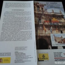Sellos: INFORMACION FILATELICA DE CORREOS XV CUMBRE IBEROAMERICANA EN SALAMANCA 2005. Lote 209817111