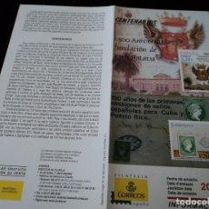 Sellos: INFORMACION FILATELICA DE CORREOS 500 AÑOS DE LA FUNDACION DE LA OROTAVA 2005. Lote 209817223