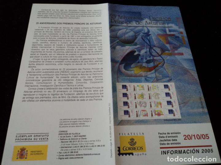 INFORMACION FILATELICA DE CORREOS 25 AÑOS DE PREMIOS PRINCIPE DE ASTURIAS 2005 (Sellos - Material Filatélico - Otros)