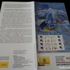 Sellos: INFORMACION FILATELICA DE CORREOS 25 AÑOS DE PREMIOS PRINCIPE DE ASTURIAS 2005. Lote 209817303