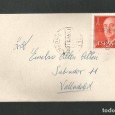 Sellos: SOBRE CIRCULADO VALLADOLID A MADRID. Lote 209893515