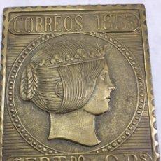 Selos: PLACA DE BRONCE SELLO CORREOS 1853 6 REALES CERTIFICADO, PISAPAPELES.. Lote 210060055