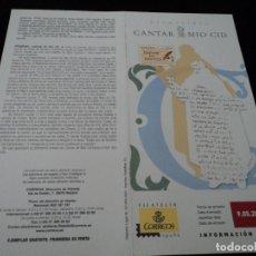 Sellos: INFORMACION FILATELICA DE CORREOS CANTAR DE MIO CID 2007. Lote 210696450