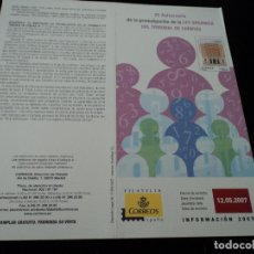Sellos: INFORMACION FILATELICA DE CORREOS TRIBUNAL DE CUENTAS 2007. Lote 210696480