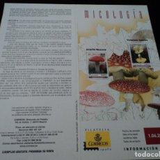 Sellos: INFORMACION FILATELICA DE CORREOS MICOLOGIA 2007. Lote 210696542