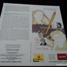 Sellos: INFORMACION FILATELICA DE CORREOS CARMEN CONDE 2007. Lote 210696559