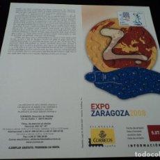 Sellos: INFORMACION FILATELICA DE CORREOS EXPO ZARAGOZA 2007. Lote 210696771