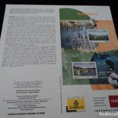 Sellos: INFORMACION FILATELICA DE CORREOS LAGUNAS DE RUIDERA 2007. Lote 210697116