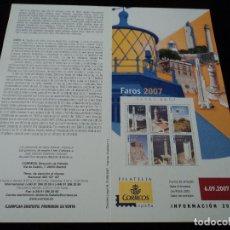 Sellos: INFORMACION FILATELICA DE CORREOS FAROS 2007. Lote 210697185