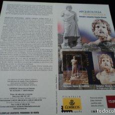 Sellos: INFORMACION FILATELICA DE CORREOS ARQUEOLOGIA MEDITERRANEA 2007. Lote 210697284